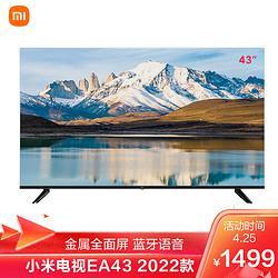 MI小米电视EA432022款金属全面屏蓝牙语音全高清人工智能平板教育电视机L43M7-EA1499元