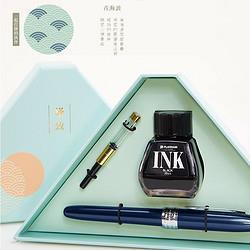 PLATINUM白金PGB-1000钢笔F尖富士山礼盒套装 128元(需用券)