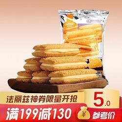 Franzzi满199减130酸奶味夹心曲奇饼干下午茶糕点点心零食食品芝士味95g14.5元