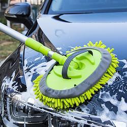 洗车拖把神器伸缩雪尼尔软毛刷子长柄杆擦车专用汽车用品刷车工具16.8元