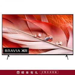 SONY索尼(SONY)65英寸4KHDR智能液晶电视XR-65X90J(黑色)128999元