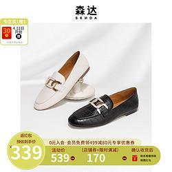SENDA森达2021春季新款商场同款时尚马衔扣压花纹女乐福鞋4Y222AM1黑色40 349元