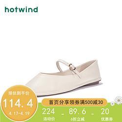 hotwind热风平底单鞋女2020年春季新款女士时尚休闲浅口单鞋03米色39正码 114.4元