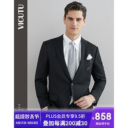 VICUTU威可多VICUTU男士西装商务西服套装上装进口面料纯羊毛西服外套男VBS99312246黑色185/104B817元(需买3件,共2451元)