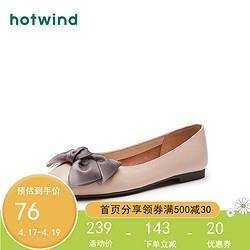 hotwind热风平底单鞋女2020年秋季新款女士蝴蝶结百搭时尚休闲鞋14粉红(H24W0321)35 76元