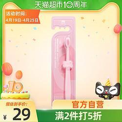 Babyelephant红色小象童趣软毛牙刷2-3-6岁宝宝婴儿婴幼儿童口腔清洁牙刷    14.5元