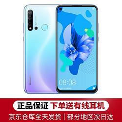 HUAWEI华为nova5i/nova54G手机烟雨青蓝全网通6G+128G2089元