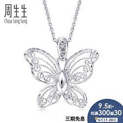 ChowSangSangPt950铂金蕾丝系列蝴蝶白金铂金吊坠挂坠女款不含素金项链85860P 840元