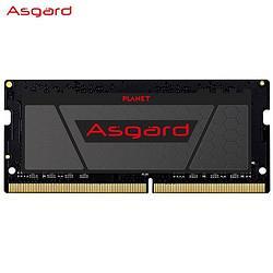 Asgard阿斯加特DDR42666笔记本内存条8GB