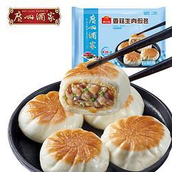广州酒家香菇生肉煎包750g 24.9元(需买5件,共124.5元)