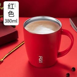 京东PLUS会员:Fuguang富光304不锈钢保温马克杯380ML红色