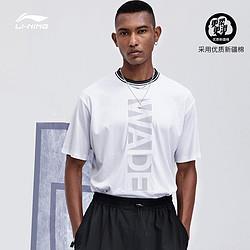 LI-NING李宁短袖T恤男士夏季新款韦德系列上衣宽松男装图案印花运动服 139元