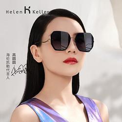 HelenKeller海伦凯勒偏光太阳镜几何框型时尚墨镜女司机开车驾驶专用太阳眼镜H2115H06全色灰紫亮黑框 479元