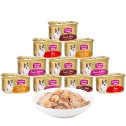 限地区:Myfoodie麦富迪麦富迪猫罐头泰国进口白肉罐头浓汁混合装85g*24成猫幼猫宠物猫零食湿粮 87.5元(需买2件,实付175元包邮)