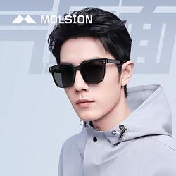 MOLSION陌森Molsion眼镜肖战同款2021年太阳镜韩版时尚墨镜MS3028C10黑色 579元