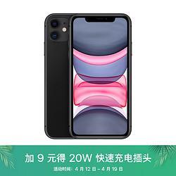 Apple苹果iPhone11(A2223)128GB黑色移动联通电信4G手机双卡双待4908元