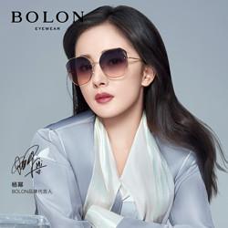 BOLON暴龙暴龙眼镜杨幂2021年新款太阳镜女款时尚明星同款墨镜BL7131A63-灰蓝透粉渐进 550元