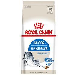 ROYALCANIN皇家I27室内成猫粮10kg 316元