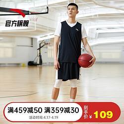 ANTA安踏官方旗舰篮球服套装男要疯比赛学生训练服健身运动衣背心短裤两件套基础黑-2M(男170) 99元(需买5件,共495元,需用券)