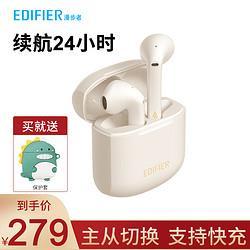 EDIFIER漫步者漫步者(EDIFIER)LolliPodsPlus真无线蓝牙耳机半入式耳机华为小米苹果通用云白色+恐龙保护套279元(需用券)