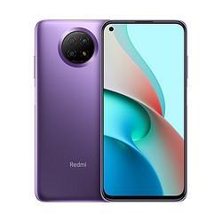 MI小米RedmiNote95G天玑800U18W快充4800万超清三摄流影紫6GB+256GB游戏智能手机红米 1539元(需用券)