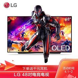 LG乐金电竞显示OLED48CXPCA48英寸OLED护眼游戏电视旗舰AI英伟达G-SYNCHGIGHDMI2.1电竞显示设备