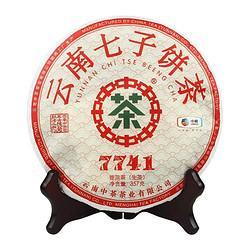 Chinatea中茶74412020年经典生茶普洱茶357g