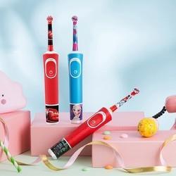 Oral-B欧乐-BiBrushKidD100儿童电动牙刷 125元