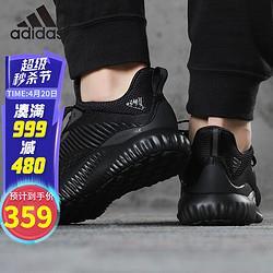 Adidas阿迪达斯男鞋阿尔法bounce小椰子运动潮流时尚缓震休闲鞋耐磨鞋子透气跑步鞋FW4685