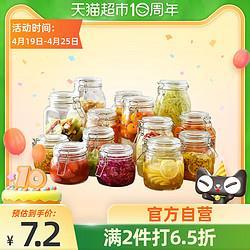 青苹果无铅玻璃储物密封罐食品瓶蜂蜜瓶泡酒百香果泡菜坛子带盖    4.68元