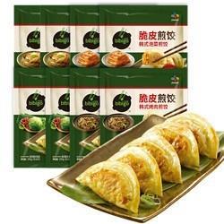 bibigo必品阁韩式煎饺250g*8包69.9