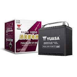 汤浅(Yuasa)汽车电瓶蓄电池75D23L-MF-SY-KR12V马自达M5/CX7本田奥德赛03年日产奇骏以旧换新上门安装520元