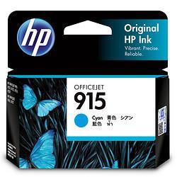 HP惠普惠普(HP)915原装墨盒适用hp8020/8018打印机青色墨盒69元