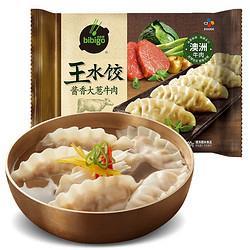 bibigo必品阁水饺黑胡椒牛肉*2+大葱牛肉*2