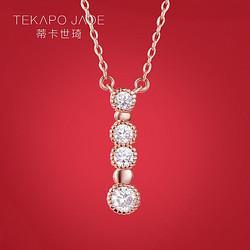 TekapoJade蒂卡世琦玫瑰金925纯银项链新款女小众设计感纯银圆圈长条排钻镶钻防过敏锁骨链
