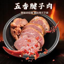 五香酱牛肉熟食真空开袋即食