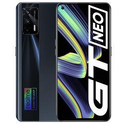realme真我GTNeo5G手机8GB+128GB骇客黑    1999