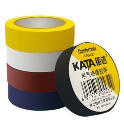 KATA锴达电工胶带电气绝缘胶带耐高温PVC防水黑色胶带5卷装KT890376.9元(需买10件,共69元,需用券)