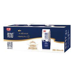 Bright光明光明优加纯牛奶200ml*24盒钻石装(3.6g乳蛋白/100ml)(新旧包装随机发货) 69.9元