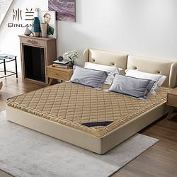 BINLAND冰兰儿童天然3e椰棕床垫棕垫薄偏硬1.2棕榈1.5米折叠1.8m床经济型定制1101元