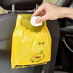 驰卡行汽车车载垃圾袋环保粘贴式一次性家车两用垃圾置物收纳袋汽车用品8元