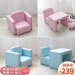 SOFSYS儿童沙发迷你单人可爱沙发座椅