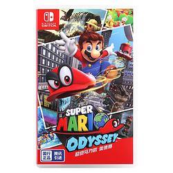 Nintendo任天堂任天堂switch超级马力欧奥德赛游戏实体卡带仅支持国行游戏机258元