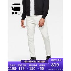 G-STARRAW2020春秋男士时尚休闲3301修身牛仔裤510013Dmilk3332