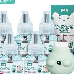 安可新儿童电蚊香液套装蚊香液5+1加热器(两件)26.15元(需买4件,共104.6元)