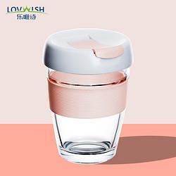 乐唯诗玻璃杯便携水杯随手透明咖啡杯健身运动随行杯硅胶防烫随身带杯盖乐悦随行杯--粉色24.8元(需用券)