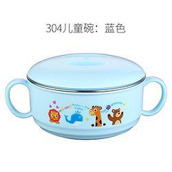 304不锈钢儿童碗隔热防摔防烫带手柄辅食双耳碗19.62元