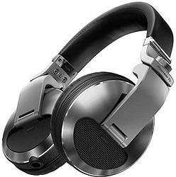 Pioneer先锋ProDJ专业DJ耳机(HDJ-X10-S)1883.09元