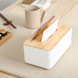 北欧简约纸巾盒创意客厅家用抽纸盒多功能收纳盒茶几餐巾纸盒ins5.85元