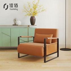 hommy佳佰现代极简折叠沙发床海绵款 1349
